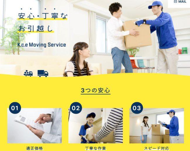 ブランドマネージャー キュレート コラム/【制作事例】