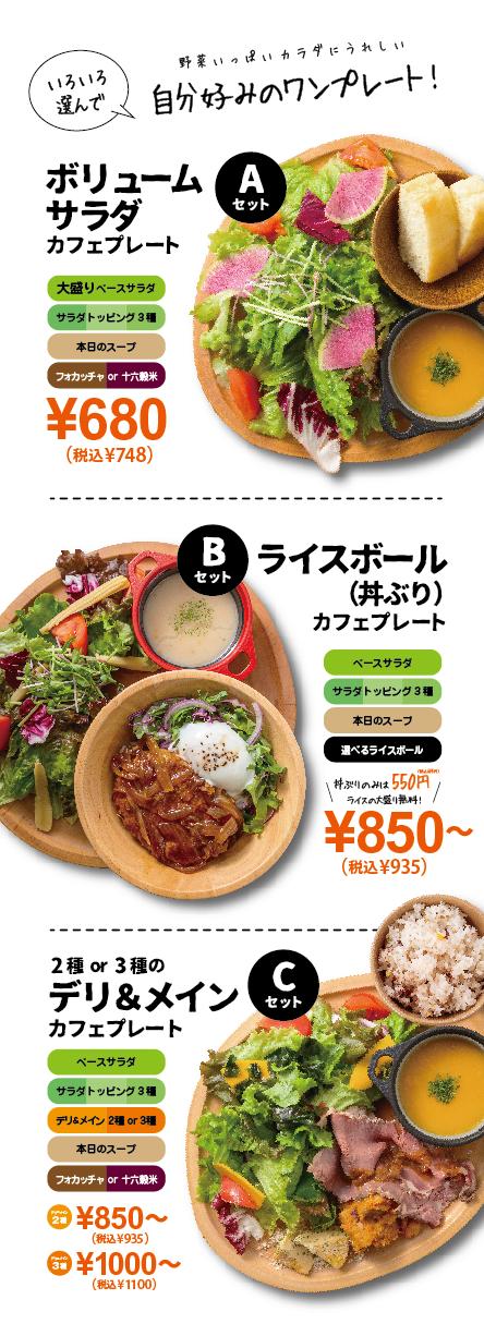 ブランドマネージャー キュレート コラム/制作事例FARMERS GARDEN Cafe オムレット 看板デザイン